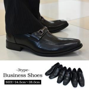 ビジネスシューズ メンズ 靴 紳士 牛皮 牛革 ビット 紐 ...