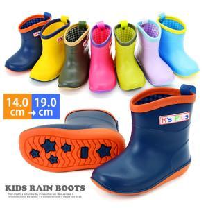 レインシューズ キッズ 子供 長靴 レインブーツ 軽量 ジュニア こども 女の子 男の子 かわいい ...