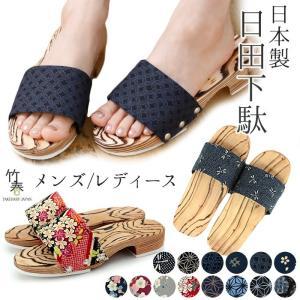 素足でも靴下でも快適に履きやすいバンドタイプ。  国産の日田杉を使用し、日本国内で生産されたものです...