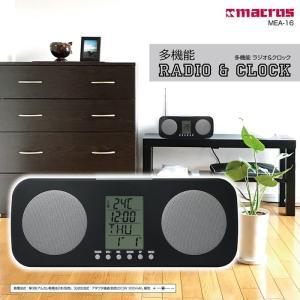ラジオ 時計 多機能 目覚まし時計 ラジオ AM FM オー...