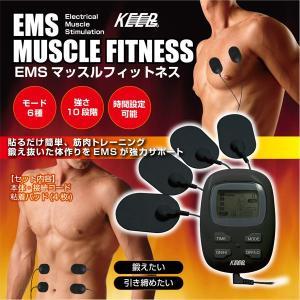 EMS 腹筋 パッド マシン ダイエット フィットネス エク...