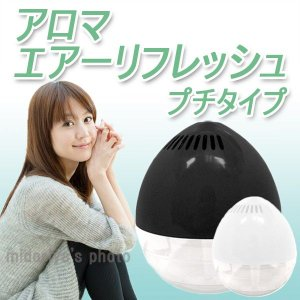 空気洗浄機 空気洗浄器 アロマ USB電源 LED イルミネ...