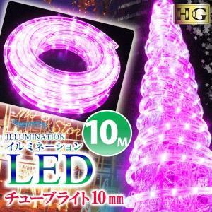 プロ施工仕様、造形用 LEDチューブライト 10mm【10M・ピンク】折り曲げOK♪LEDロープライト 360度高輝度拡散タイプ 2芯1列(sb-1661)