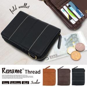 財布 メンズ レディース サイフ 型押し ロゴ Rename Thread ラウンド型ジップ 折り財布 (tp-RPG-50039m)メール便送料無料
