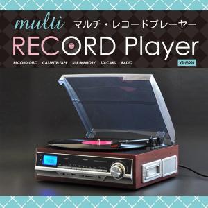 【送料無料】 レコード プレーヤー デジタル化 レコーダー CD カセットテープ 録音 ラジオ ベルソス マルチレコードプレイヤー VS-M006 (VS-M006) midoriya