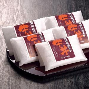 自家製 国産黒毛牛100%牛丼(130g×5)|miduhono