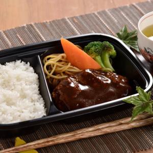 国産黒毛牛ハンバーグ弁当【3食セット】|miduhono