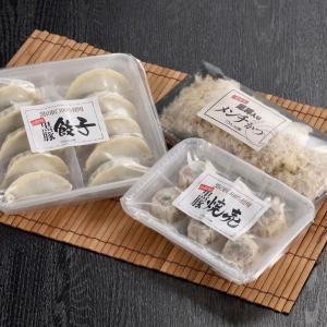 鹿児島県【黒の匠】お惣菜セット|miduhono