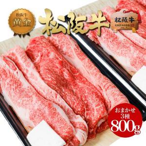 牛肉 A5 ロース すき焼き 焼肉 400g  松阪牛送料無料 肉 和牛 ペア ギフト 父 母 の日|mie-matsuyoshi