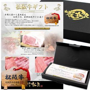ギフト 松阪牛ギフトカタログ -ダイヤモンド- 送料無料 内...