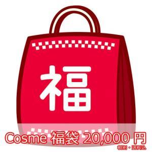 送料無料 2017年ハッピー福袋 (韓国コスメ 20,000円)(税抜き)