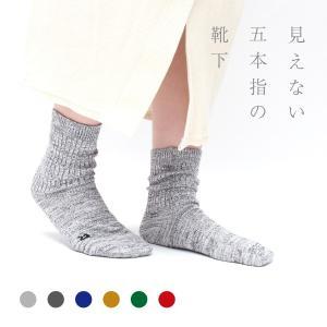 靴下 メンズ レディース 5本指 見えない5本指の靴下 ダマスキーナ/DAMASQUINA レギュラ...