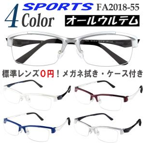 スポーツメガネ サングラス 度付き度なし 大きめ眼鏡フレーム ナイロール 送料無料 FACE/FA2018