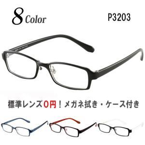 標準レンズでは厚みが気になる方やレンズにお色を付けたい方、 遠近両用やブルーライトカットレンズ等にさ...