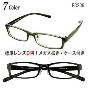 メガネ 度付き度なし おしゃれ 乱視にも対応 軽量フレーム TR90(グリルアミド) 鼻パッド付 ス...