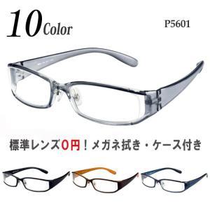 メガネ 度付き度なし 乱視にも対応 軽量フレーム TR90(グリルアミド) 鼻パッド付 ゴーグル眼鏡 横ナイロール Poly+/P5601