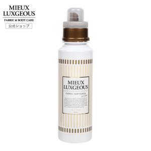 ミューラグジャス FABRIC SOFTENER GOLD LABEL 柔軟剤 ゴールドラベル 【限定プレミアム柔軟剤】