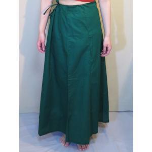 サリー用ペチコート 緑色 インド綿 ムスリム イスラムファッション 民族衣装 ボリウッド ベリーダンス pet024|mifashion