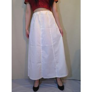 サリー用ペチコート オフホワイト インド綿 ムスリム イスラムファッション 民族衣装 ボリウッド ベリーダンス pet026|mifashion
