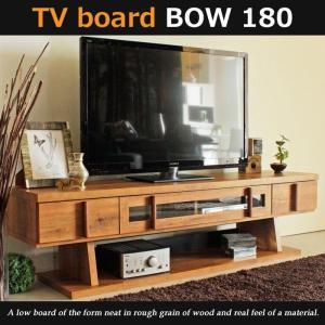 テレビボード BOW 180 ローボード 幅180cm 日本製 完成品|mifuji
