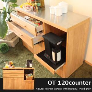 キッチンカウンター OT-120 ステンレス天板 ホワイトオーク 日本製 mifuji
