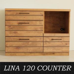【予約販売 12月2日入荷予定分】 キッチンカウンター LINA (リナ) 120 ステンレス天板  アルダー 日本製 mifuji