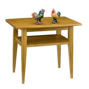 アスコット645LO サイドテーブル リビングテーブル mifuji