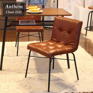アンセム チェア anthem Chair ANC-2552 BR ダイニングチェアー デスクチェア パソコンチェア レトロ 合皮 送料無料|mifuji