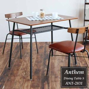 anthem アンセム ダイニングテーブル S ANT-2831 BR 省スペース 一人暮らし フェンス棚  おしゃれ かっこいい デスク 作業台 ダイニング|mifuji