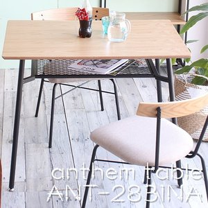 アンセム ダイニングテーブル anthem Dining Table S ANT-2831 NA オーク ナチュラル 省スペース 一人暮らし フェンス棚  おしゃれ かっこいい 作業台|mifuji