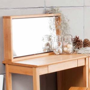 スタンドミラー 幅65cm tinyII stand mirror タイニー2 天然木アルダー材 オイル仕上げ|mifuji
