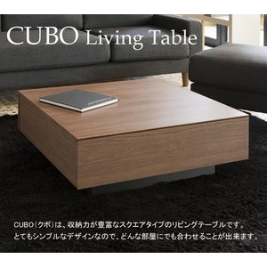 10月中旬入荷予定 開梱設置便 クボ リビングテーブル CUB-080 ホワイト色/ウォールナット色 正方形80cm MKマエダ 引出し収納 モダン おしゃれ CUBO|mifuji