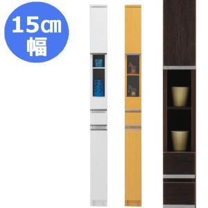 すきま収納 幅15cm NEWスペースボード 15A ホワイト・メープル・ダーク 15cmのスペースを活用 すきま家具 日本製 完成品|mifuji