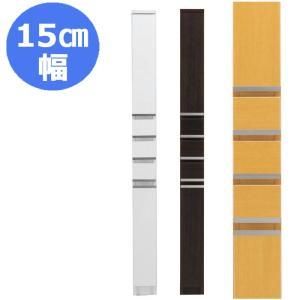 隙間収納 15cm NEWスペースボード 15B ホワイト・メープル・ダーク 15cmのスペースを活用 すきま家具 日本製 完成品|mifuji