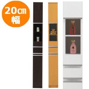 隙間収納 20cm NEWスペースボード 20A ホワイト・メープル・ダーク 20cmのスペースを活用 すきま家具 日本製 完成品|mifuji