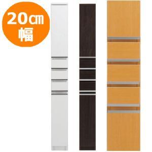 隙間収納 20cm NEWスペースボード 20B ホワイト・メープル・ダーク 20cmのスペースを活用 すきま家具 日本製 完成品|mifuji