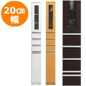 隙間収納 20cm NEWスペースボード 20C(ガラス扉) ホワイト・メープル・ダーク 20cmのスペースを活用 すきま家具 日本製 完成品|mifuji