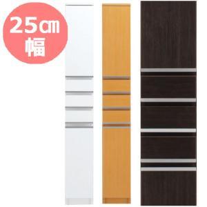 すき間収納 25cm NEWスペースボード 25B ホワイト・メープル・ダーク 25cmのスペースを活用 すきま家具 日本製 完成品|mifuji