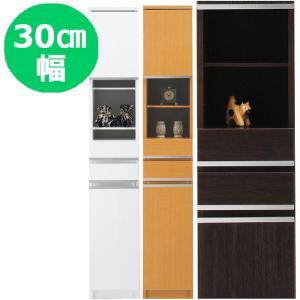 隙間収納 30cm NEWスペースボード 30A ホワイト・メープル・ダーク 30cmのスペースを活用 すきま家具 日本製 完成品|mifuji