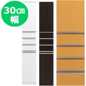 隙間収納 30cm NEWスペースボード 30B ホワイト・メープル・ダーク 30cmのスペースを活用 すきま家具 日本製 完成品|mifuji