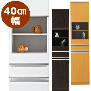 隙間収納 40cm NEWスペースボード 40A ホワイト・メープル・ダーク 40cmのスペースを活用 すきま家具 日本製 完成品|mifuji