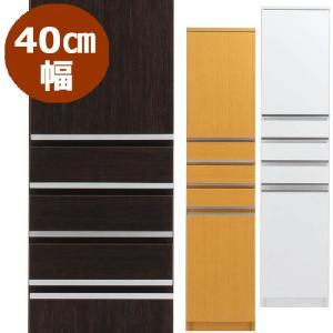 隙間収納 40cm NEWスペースボード 40B ホワイト・メープル・ダーク 40cmのスペースを活用 すきま家具 日本製 完成品|mifuji