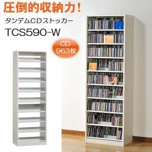CD 大量 収納 963枚 タンデム CDストッカー TCS590 W(ホワイト) DVD も収納 壁面収納 mifuji