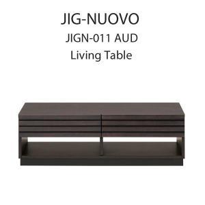 MKマエダ リビングテーブル JIGN-011 AUD ダークブラウン ホワイトアッシュ材 ウレタン塗装 W110 ジグ・ヌーボ センターテーブル|mifuji