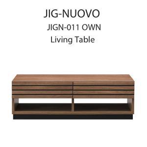 10月中旬入荷予定 MKマエダ リビングテーブル JIGN-011 OWN ウォールナット オイル塗装 W110 JIG-NUOVO ジグ・ヌーボ センターテーブル|mifuji