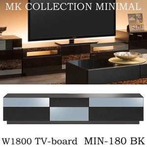【2月下旬入荷予定分】 MKマエダ ミニマル 180cm幅 テレビボード MIN-180 BK TVボード 鏡面ブラック モダン おしゃれ|mifuji