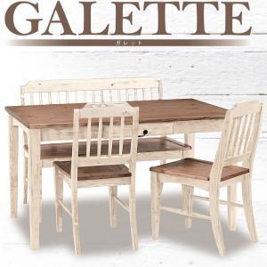 ダイニング4点セット ガレット GALETTE WH/BR 素敵なカントリー調 テーブル チェア ベンチ かわいいツートンカラー|mifuji