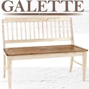 ダイニングベンチ ガレット GALETTE WH/BR 素敵なカントリー調 かわいい ツートンカラー|mifuji