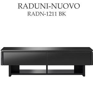 MKマエダ ラドゥーニ・ヌーボ リビングテーブル RADN-1211 BK ブラック W120cm モダン おしゃれ 引出し収納 RADUNI-NUOVO|mifuji