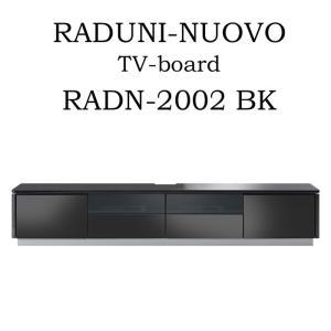 【欠品中】MKマエダ ラドゥーニ・ヌーボ TVボード RADN-2002 BK ブラック W200cm テレビボード モダン おしゃれ|mifuji